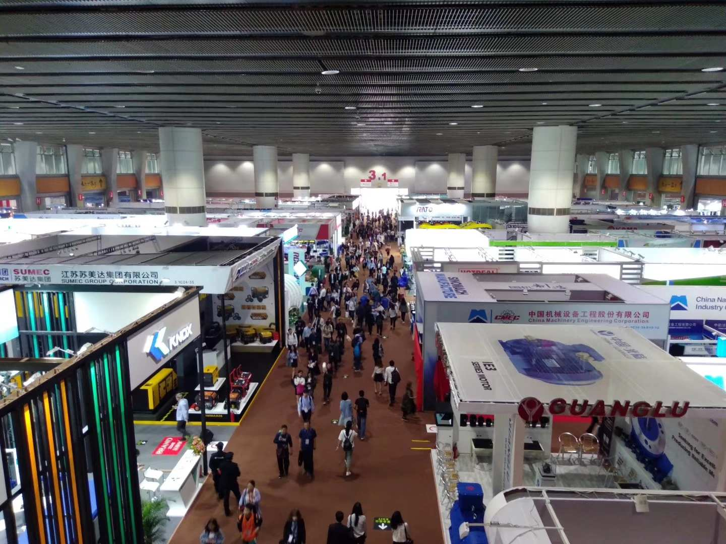 BS Power attended the 123th Canton Fair in April